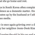 韓国の性犯罪の闇 映画『悪魔を見た』が現実に。