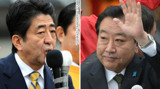 http://us.cnn.com/2012/12/16/world/asia/japan-election/index.html?hpt=hp_t3