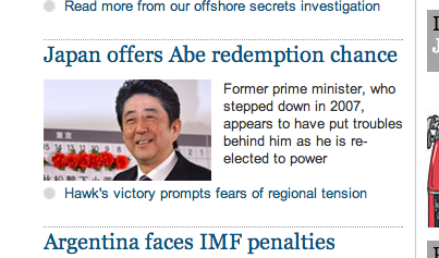 http://www.guardian.co.uk/world/2012/dec/16/japanese-election-shinzo-aide-redemption