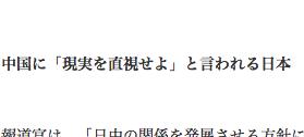 スクリーンショット 2013-02-08 12.06.49