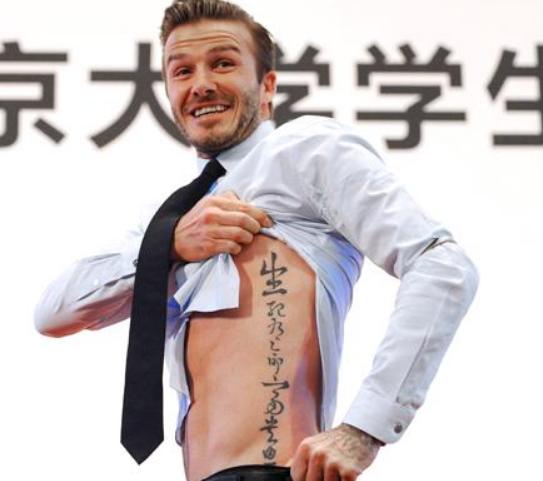 http://abcnews.go.com/Entertainment/slideshow/tattooed-celebrities-2085583