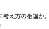 スクリーンショット 2013-06-20 9.00.36