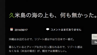 http://minimalism.jp/archives/135