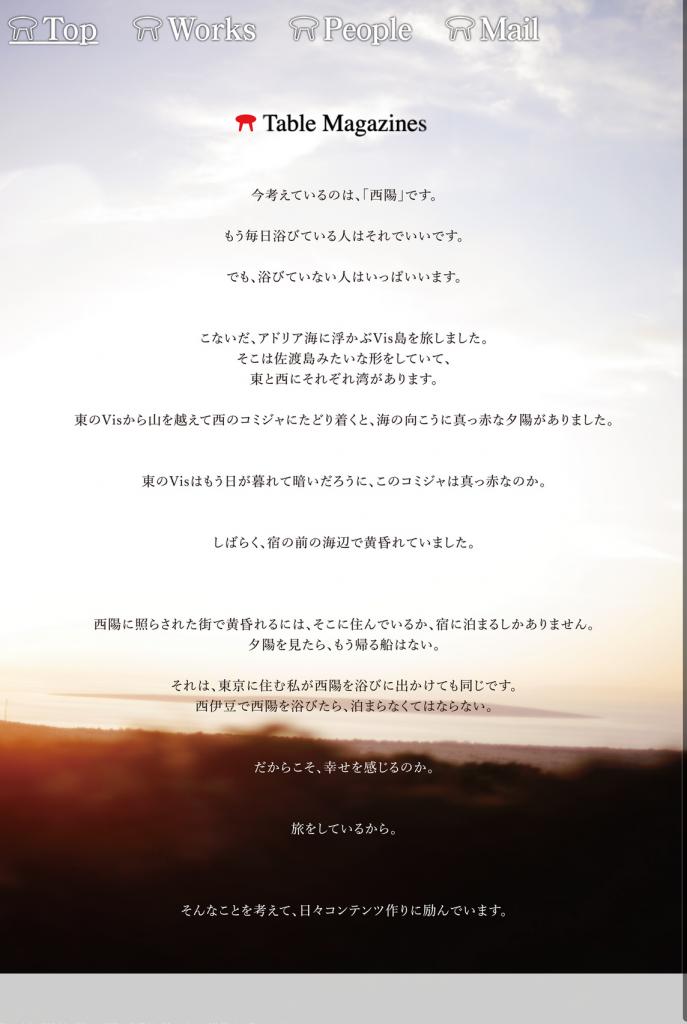 スクリーンショット 2014-12-02 4.59.26